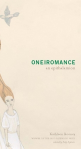 oneiromance1
